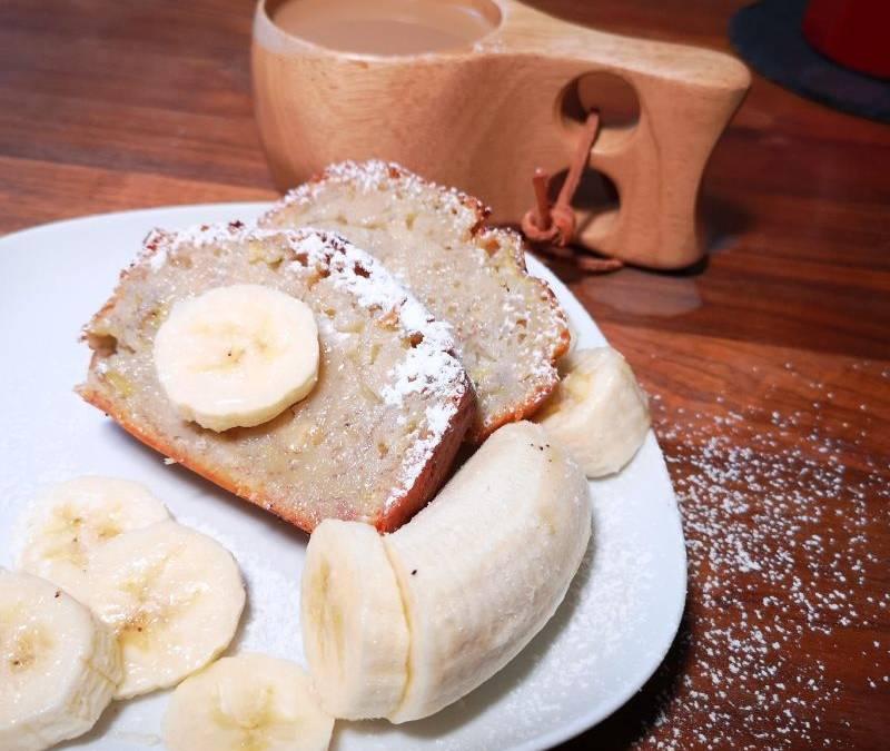 Herzhaftes Bananenbrot